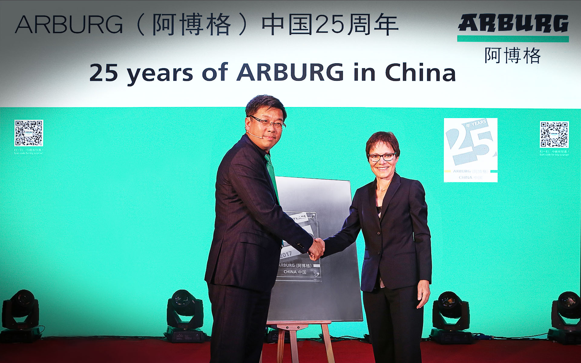 25 years of ARBURG in China