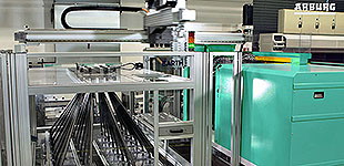 Technical injection moulding